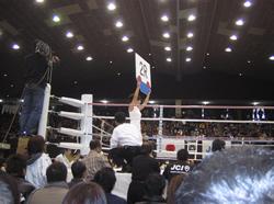 越本君 世界チャンピオン